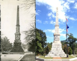 The Confederate Obelisk Left In 1939 & Right In 2013 - Georgia State University Library & History Atlanta 2013