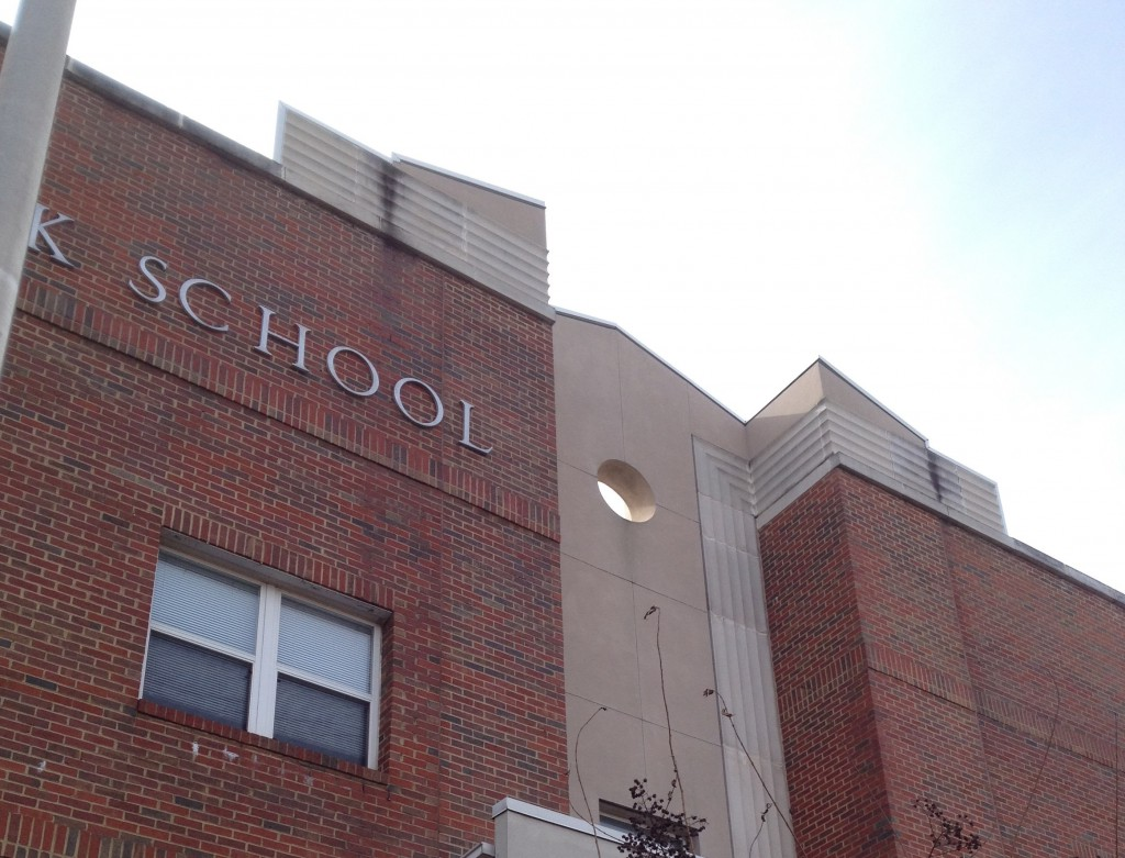 Ed Cook Elementary Offers a Art Deco Mid Century Design - History Atlanta 2014